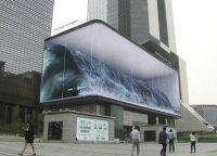 Vandenynas miesto centre: tikroviškas bangų vaizdas Seule