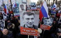 Eitynės B. Nemcovui atminti