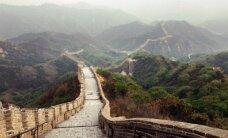 Archeologai aptiko naujų Didžiosios kinų sienos griuvėsių