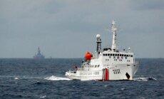 Kinijos pakrantės sargybos laivas