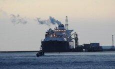 Arctic Aurora LNG tanker