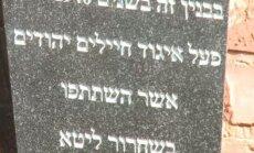 Kaune pagerbti už Lietuvos Nepriklausomybę kovoję žydai