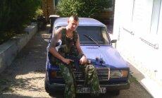 Sergėjus Šmakovas
