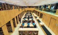 VDU biblioteka