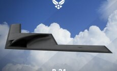 Bombonešis B-21. Vizualizacija