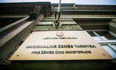 Nacionalinė žemės tarnyba