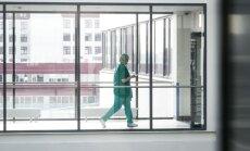 Santariškės Clinics