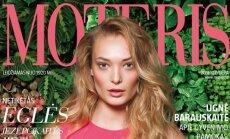 """Liepos mėnesio žurnalo """"Moteris""""* viršelio veidas – modelis Eglė Jezepčikaitė. Viršelis – iš žurnalo """"Moteris"""" archyvo (nuotrauka – Agnės Gintalaitės, stilius – Justės Kubilinskaitės)."""