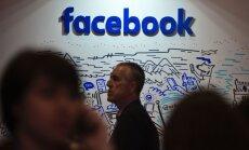 Facebook logotipas