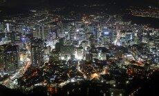 Seulas, Pietų Korėja