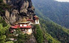 Butanas
