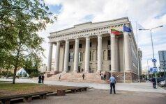 Lietuvos nacionalinė M. Mažvydo biblioteka