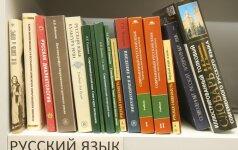 Baltijos šalys smarkiai išsiskiria pagal rusų kalbos mokymąsi