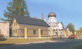 Šv. Marijos Magdalietės vienuolyno teritorijoje Vilniuje planuojama kepyklėlė