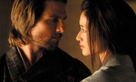 Paskutinis samurajus online dating