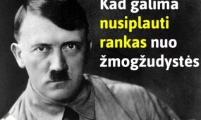 Pasaulyje vyksta akcija #WeRemember, skirta pagerbti Holokausto aukas