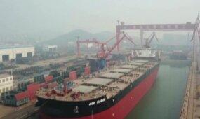 Kinijoje pastatytas didžiausias pasaulyje krovininis laivas