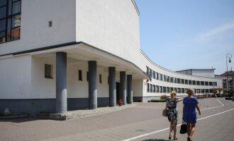 Salomėjos Nėries gimnazija