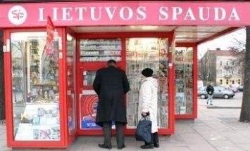 Press kiosk