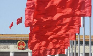 People's Republic of China flags