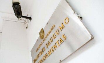 State Security Departament