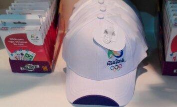 Olimpinio kaimelio suvenyrų parduotuvė