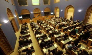 Estijos parlamentas