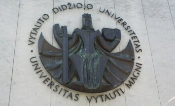 The Vytautas Magnus University