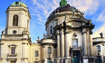 Religijos istorijos muziejus Lvove