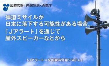 Japonija parengė animuotą instrukciją: kaip elgtis Š. Korėjos atakos atveju