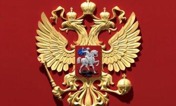 Rusijos herbas