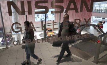 """""""Nissan"""" būstinė Yokohamoje"""