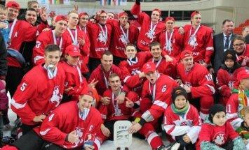 Lietuvos ledo ritulio U20 rinktinė