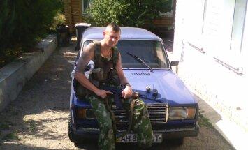 Sergey Shmakov