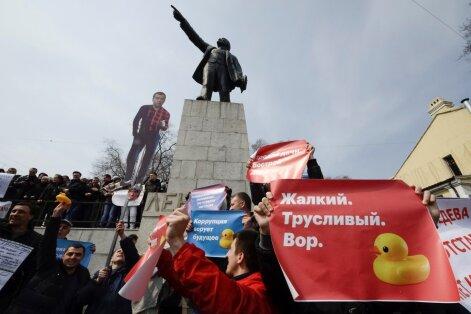 Mitingai prieš korupciją Rusijoje