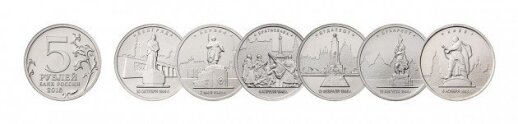 Lithuania incensed by coin dedicated to Soviet 'liberation' of Vilnius