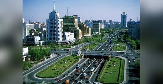 Pekinas
