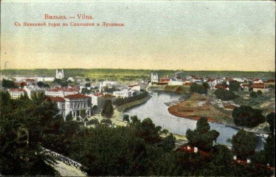 Dešinysis Neries upės krantas iki elektrinės statybų