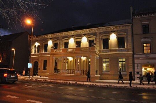 I. Simonaitytės biblioteka