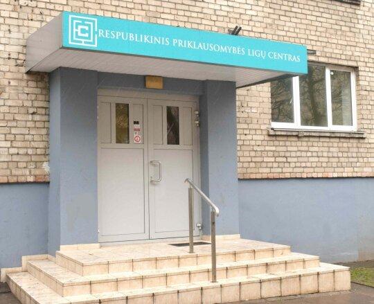 Respublikinis priklausomybės ligų centras