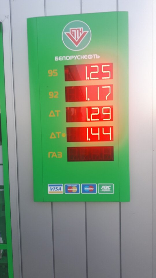 Degalų kainos Minske