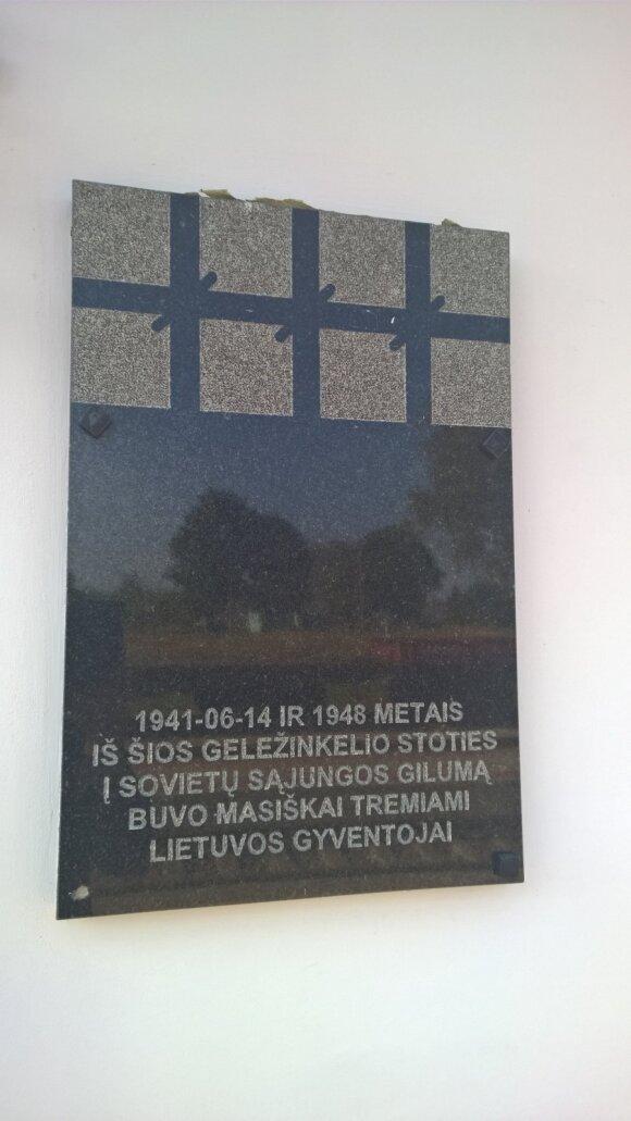 """""""Vikipedijoje"""" nyksta Lietuvos miestai?"""