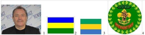 """Vakarų Polesės """"jotvingių"""" išradėjas N. Šeliagovičius (1), jo išgalvota """"jotvingių"""" vėliava (2); palyginimui – Gabono vėliava (3), ir Karaliaučiuje naudojama """"jotvingių"""" emblema (4)"""