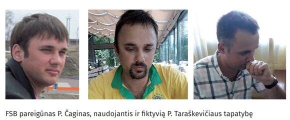 Разведка: бесплатные визы в РФ - риск безопасности Литвы и почва для вербовки