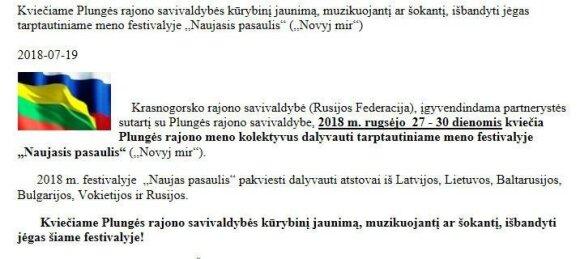 Įvardijo dešimt Baltijos šalių nuodėmių: už šiuos veiksmus Kremlius negali atleisti