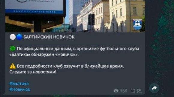 """""""Baltika"""" ekipa nevykusiai pajuokavo """"Novičiok"""" tema"""