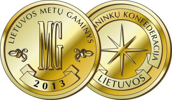 Metų gaminio medalis 2013
