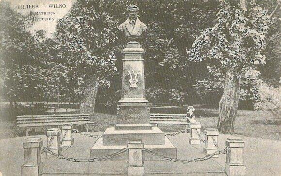 Памятник А.Пушкину в Вильнюсе