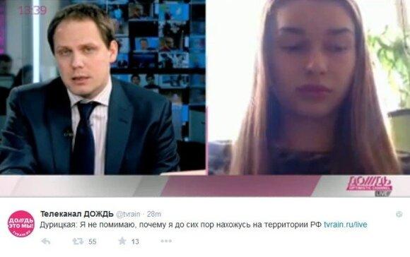 Anna Durickaja