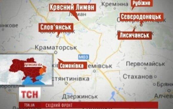 BBC: Украинские танки штурмуют Славянск